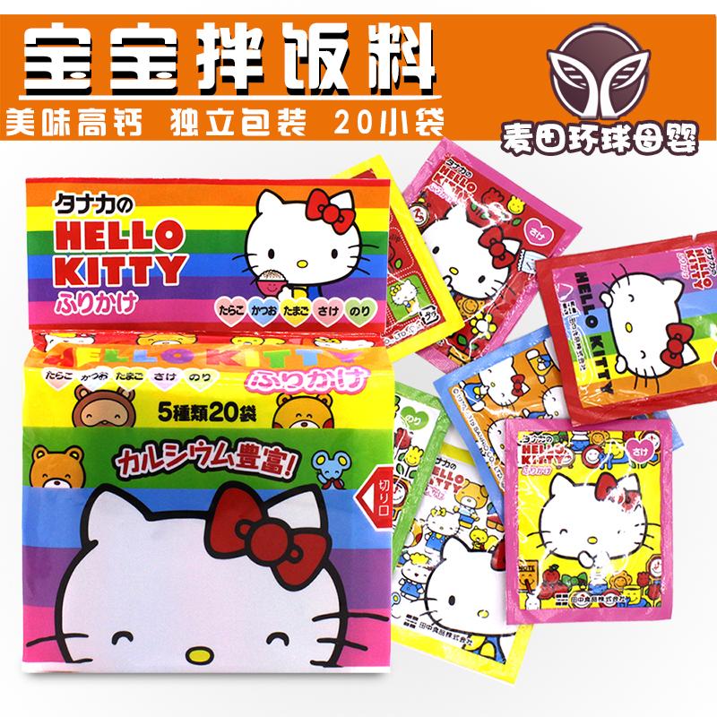 Иморт из японии поле в Hello Kitty5 семена вкус ребенок младенец младенец высокий кальций смешивать рис материал вспомогательный еда словосочетание