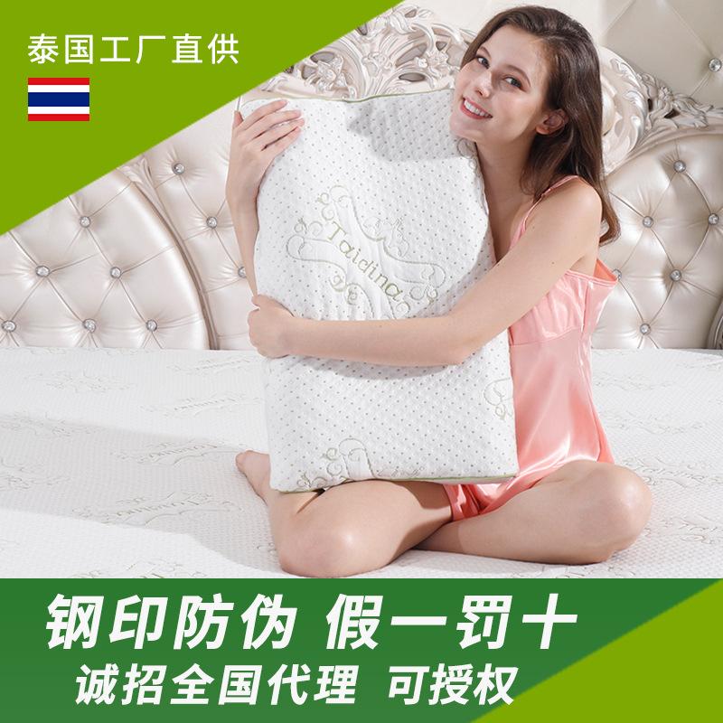 泰国进口天然乳胶枕TAIDINA护颈椎按摩橡胶记忆枕芯