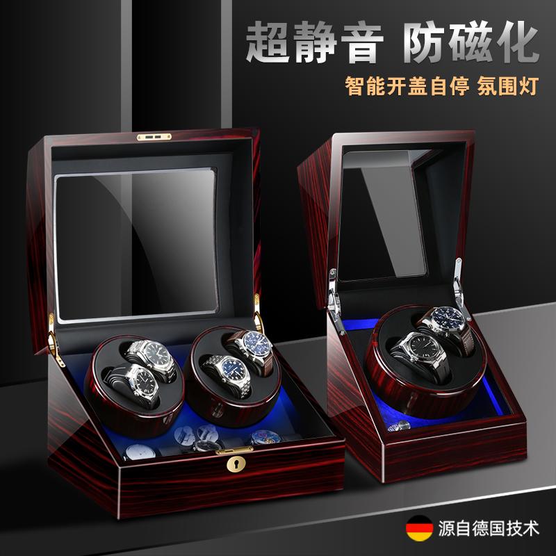 德国品质进口摇表器机械手表自动上链盒上弦转表器转动放置器家用
