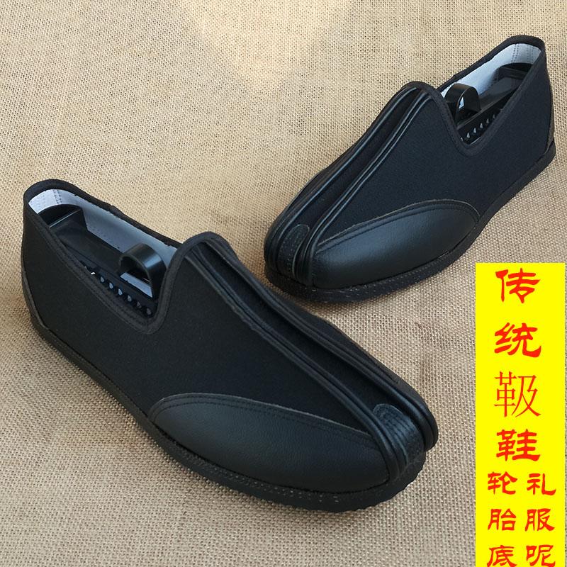 御圣祥包邮老北京布鞋男手工洒靸鞋礼服呢轮胎底半圆皮平跟鞋