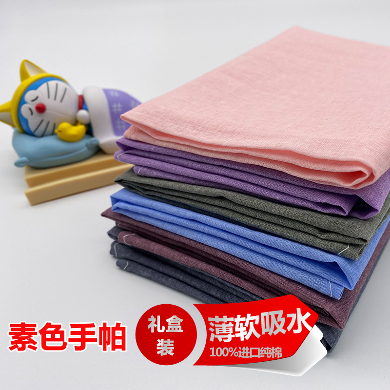 Handkerchief handkerchief pure cotton women antique square men and women carry men sweat absorption pure cotton plain small square towel