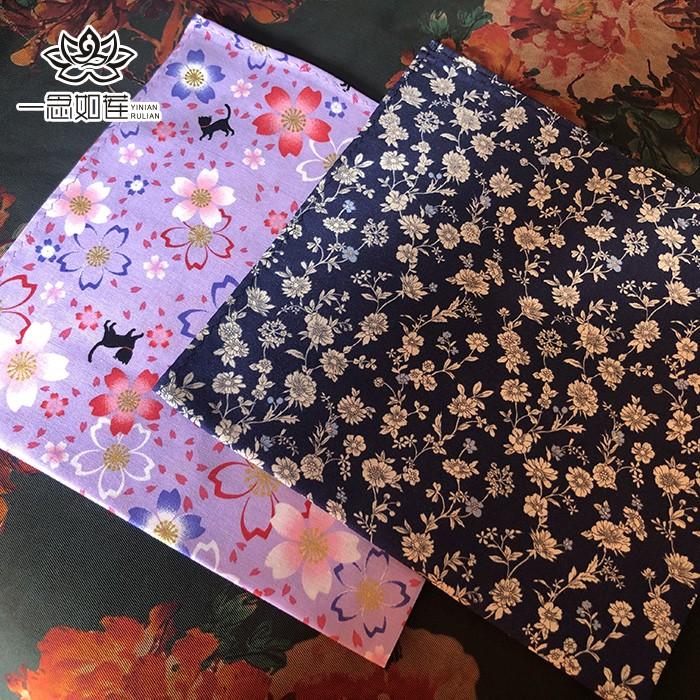 Yinianrulians Handmade Handkerchief: purple and wind cat handkerchief