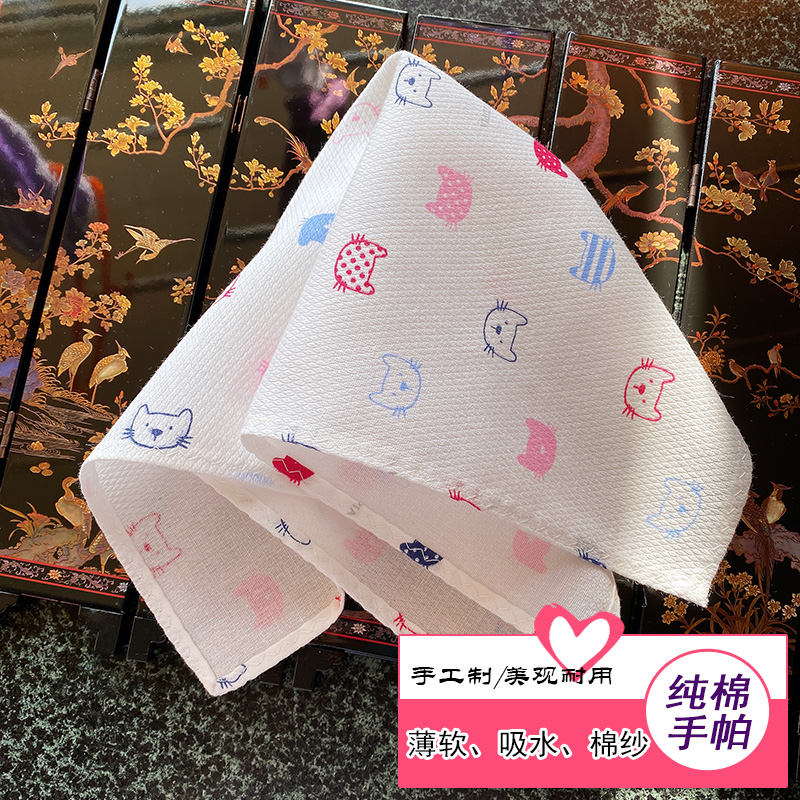 Pure cotton childrens handkerchief handkerchief handkerchief handkerchief for primary school childrens small square super soft gauze for women