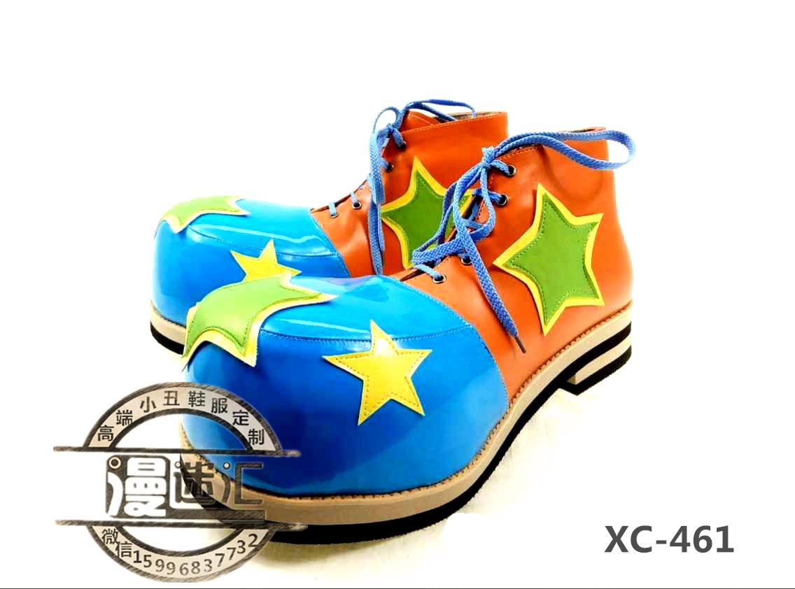 漫迷汇高端大圆头星星系列小丑鞋clown shoe小丑角色扮演鞋XC-461