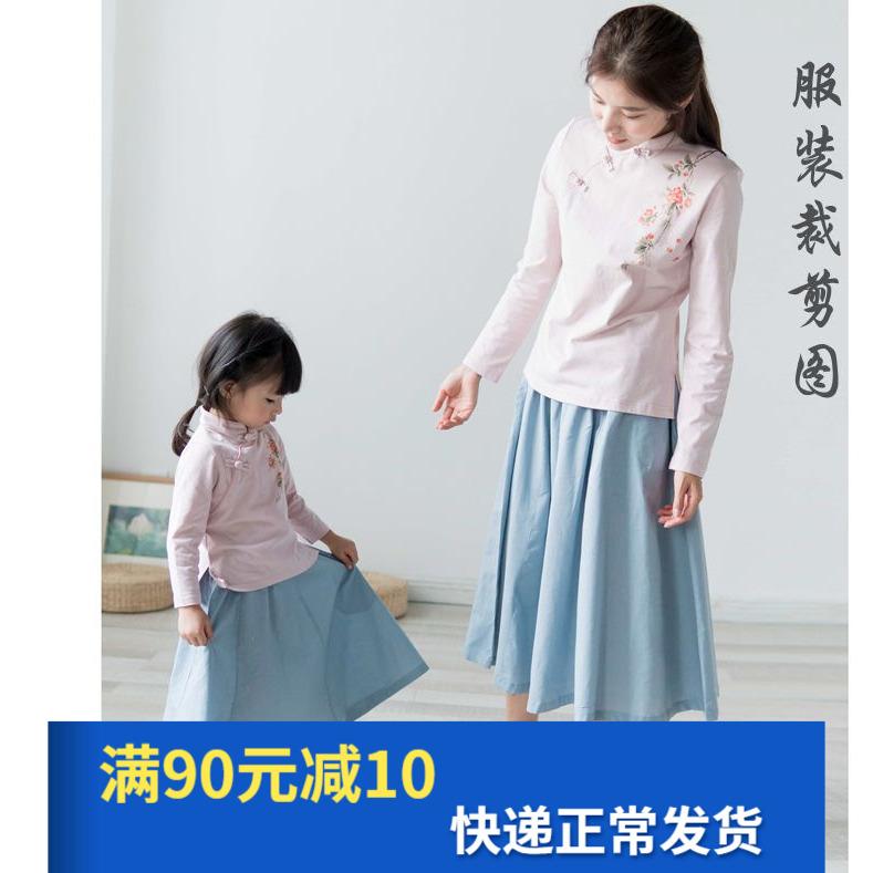 和雨轩衣服图纸服装裁剪纸样女装亲子中式中国风汉服纸样SY-118
