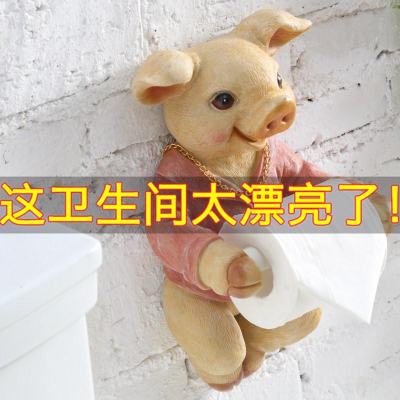 创意浴室厕所卫生间卫生纸盒免打孔厕纸盒手纸巾盒架卷纸筒置物架