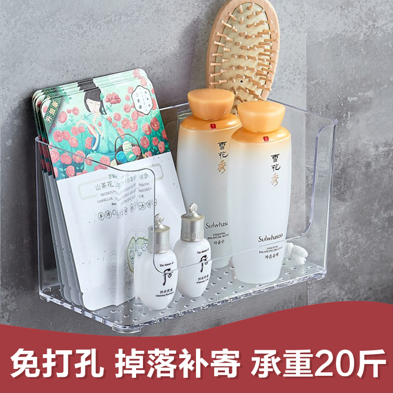 Косметические стойки для ванной Артикул 569673229059