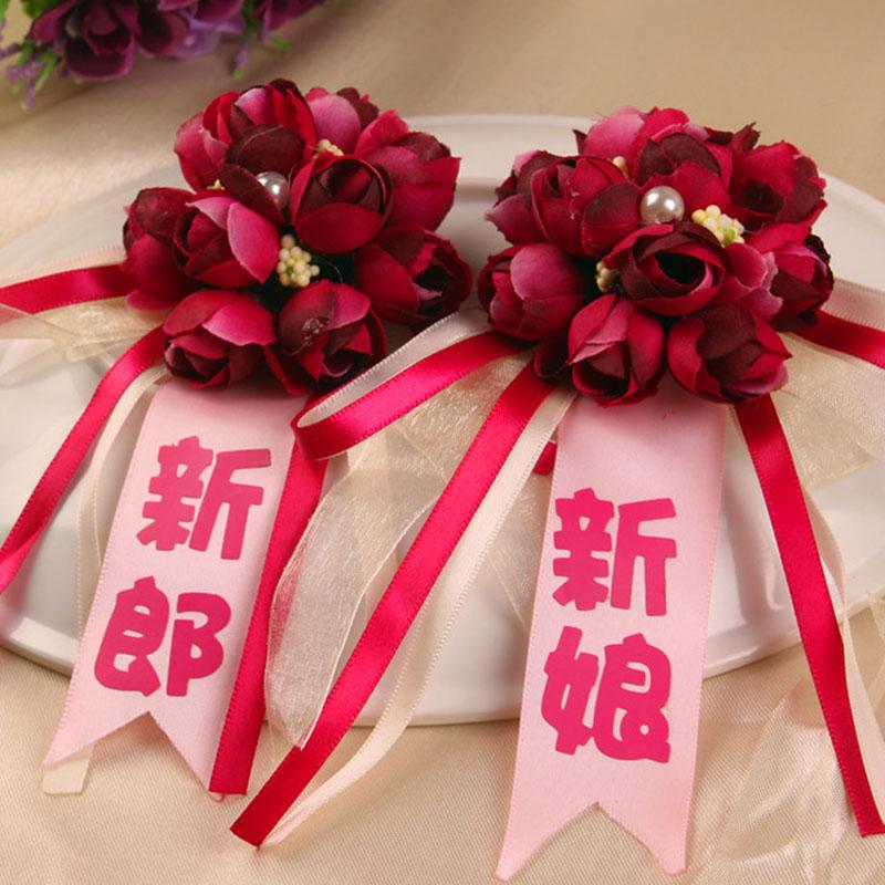 韩式婚礼新娘新郎佩戴胸花新人胸花胸针结婚用品婚庆婚礼胸花全套