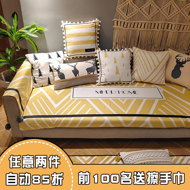 棉花大盗防滑透气沙发套子现代简约沙发套罩防水套垫子定制贵妃套10-31新券