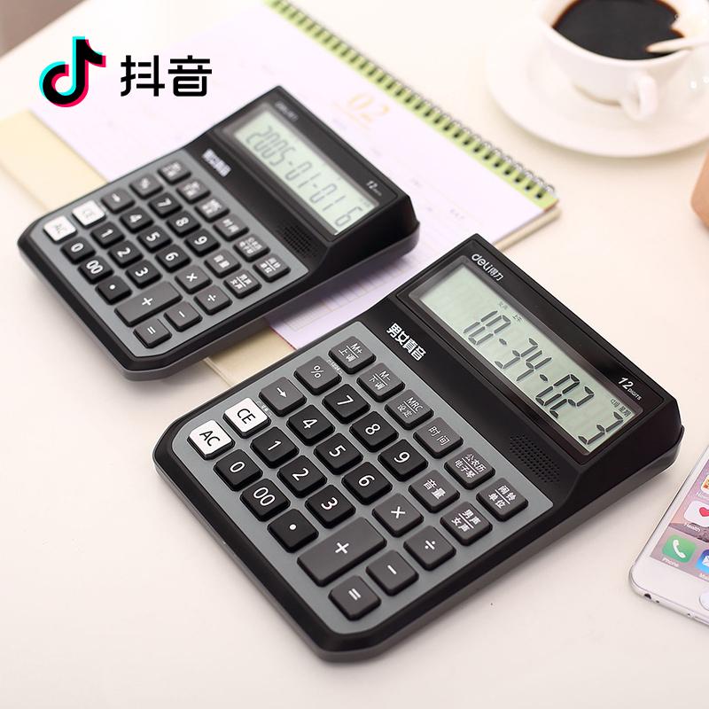 Калькуляторы Артикул 541767526550