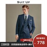 西装男套装新郎结婚礼服男三件套西服定制上班正装休闲修身薄夏季
