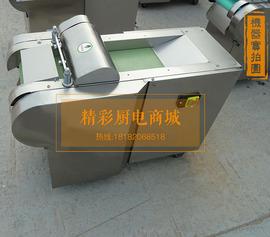 全自动仿人工切菜机加长切段机5mm-10CM-15厘米定做加长段切段机