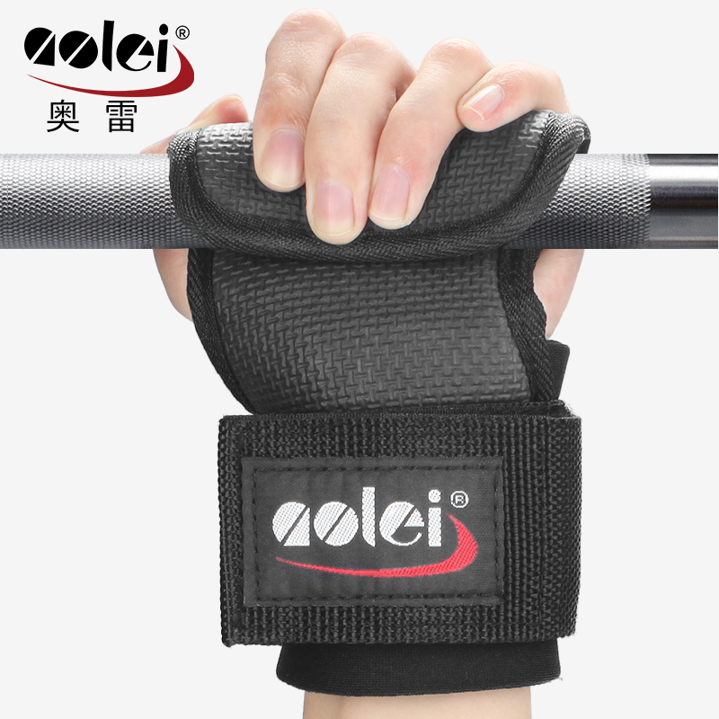 Aolei palm protection grip sleeve grip strength belt Fitness Gloves training palm exercise power assist cover fitness protective equipment