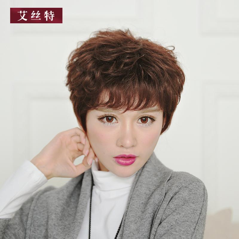 假发女短发 真人发丝假发套 自然逼真女士真发妈妈假发整顶短卷发