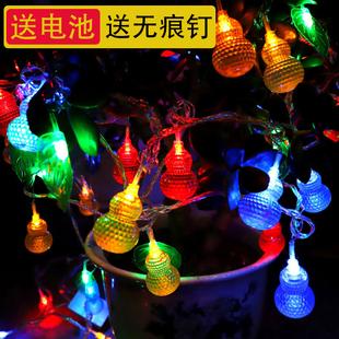 葫芦灯串新年装饰彩灯闪灯串灯led七彩变色节日春节挂灯家用过年