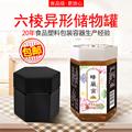 250g蜂蜜瓶塑料透明加厚密封罐500g辣酱豆瓣酱牛肉酱包装瓶储物罐