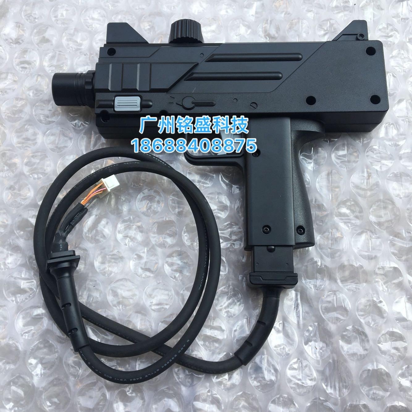 Игровые автоматы с пистолетами Артикул 562333620893