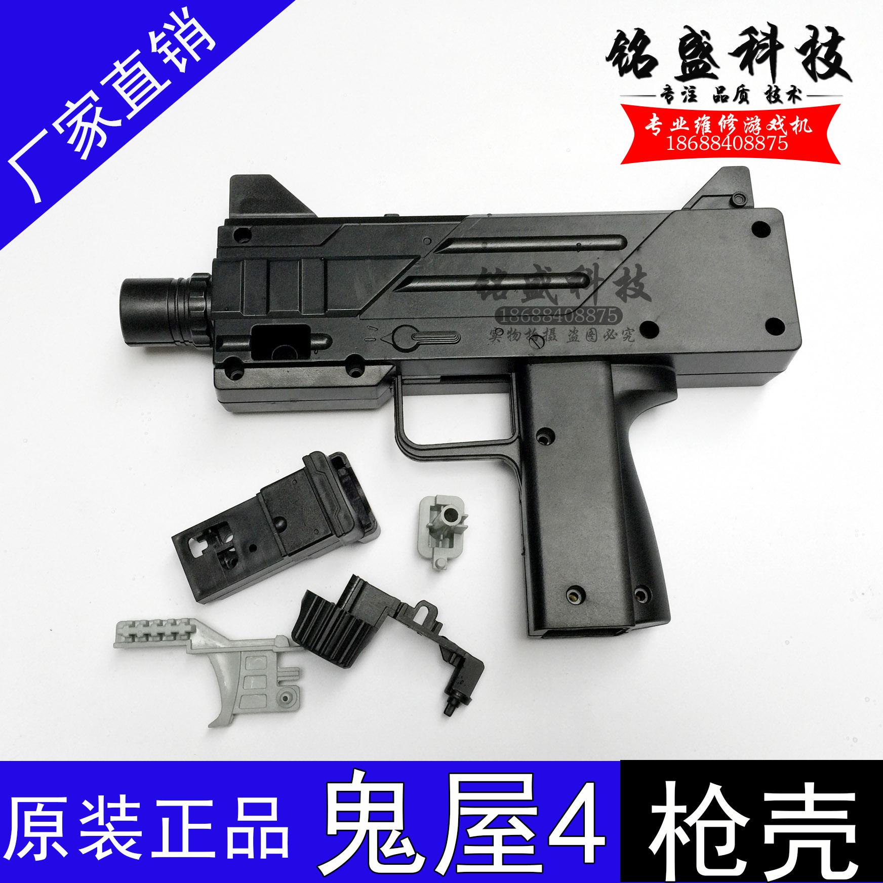 Игровые автоматы с пистолетами Артикул 534013735655