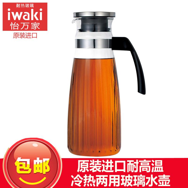 正品 日本iwaki怡万家耐热玻璃冷水壶原装进口大容量凉水壶 1.3升