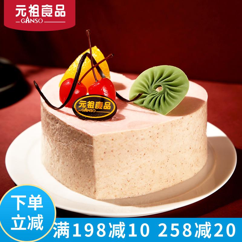 元祖上海浙江玲珑藏心爱慕斯蛋糕生日网红全国生日蛋糕同城配送券后198.00元