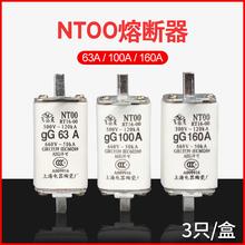 00熔芯 保險絲 160A 飛靈上海電器陶瓷廠 RT16 gG160a NT00