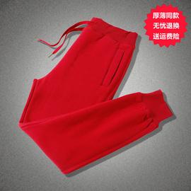 春秋红色卫裤女薄款束脚运动裤显瘦韩版宽松大码加绒休闲小脚长裤