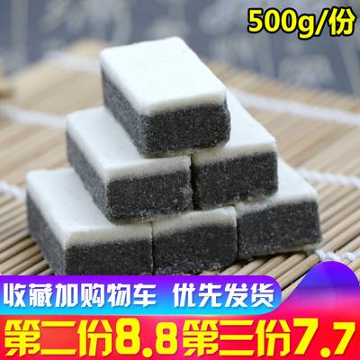 四川仁寿特产张金辉张三黑芝麻糕点500g休闲零食面包早餐糕点美食