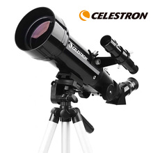 Primary school children's professional astrological observation telescope