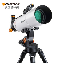 Star Trang astronomical telescope professional star watching high-resolution space primary school students' glasses