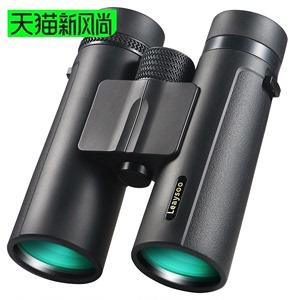 雷龙高清望远镜高倍夜视专业双筒军事用户外演唱会望眼镜一万米