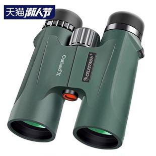 星特朗双筒望远镜高倍高清微光夜视专业望眼镜军事用超远一万米