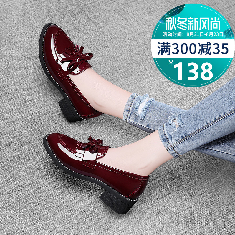 Женская обувь Артикул 601145369138