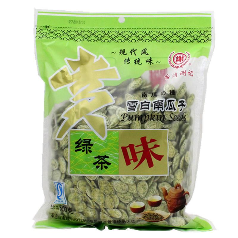 台湾の謝記緑茶のウリの抹茶味の白カボチャの新商品の仁の香は脆いです。