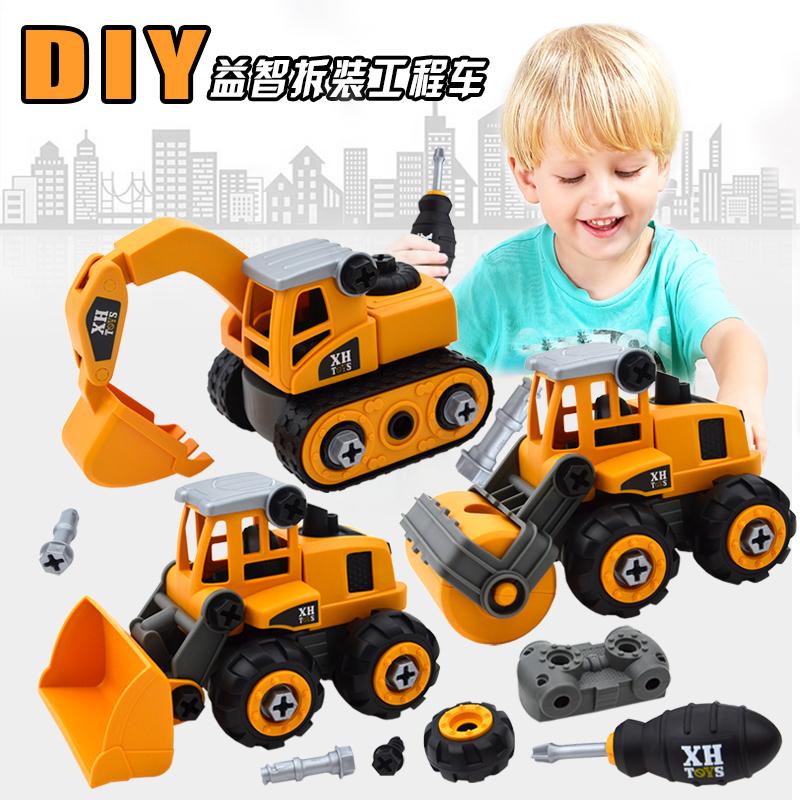 童车益智螺母拆装组合推土机玩具车