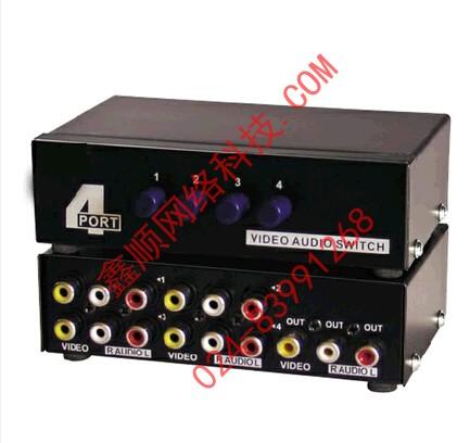 Обильный выдающийся FJ-401AV 4 дорога AV переключение устройство звук видео переключение устройство 4 продвижение 1 из звуковая частота переключение устройство
