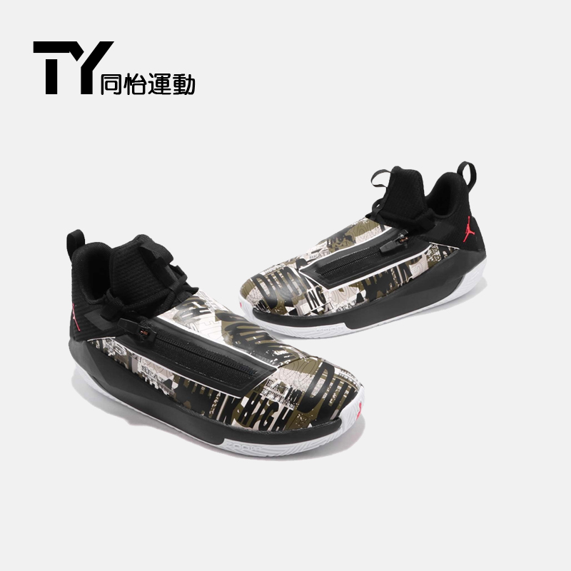 Nike/耐克JORDAN JUMPMAN AJ 威少简版男子实战篮球鞋AQ0394-003