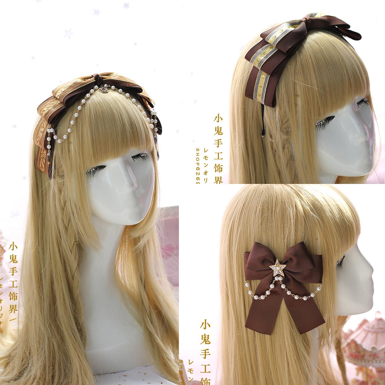原创lolita洋装软妹小熊边夹发卡发箍发夹头饰咖啡色洛丽塔发饰品