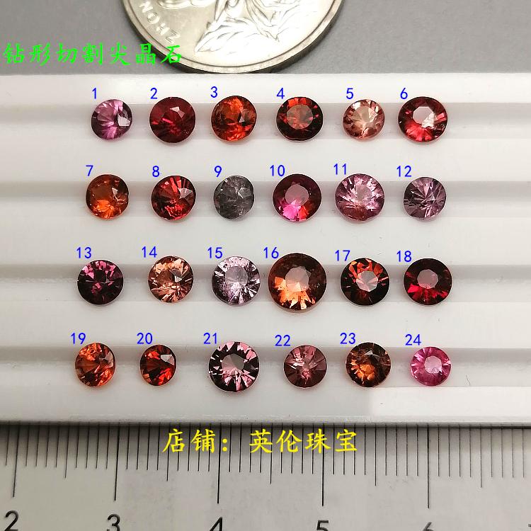 纯天然缅甸彩色尖晶石裸石 戒面 圆钻石形切割彩宝水晶 60元/克拉 Изображение 1