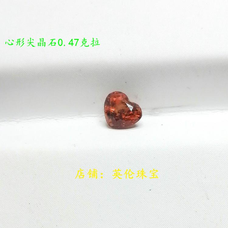 Изделия из шпинеля Артикул 641143812663