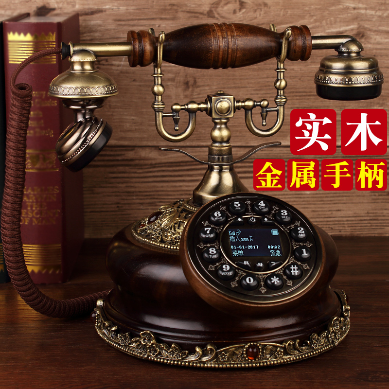 European style antique telephone retro home wireless card Telecom mobile fixed telephone solid wood office set