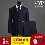 男士西服套装中老年西装父亲商务正装职业装新郎结婚礼服宽松大码