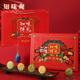 知味观传统糕点礼盒装礼品绿豆糕零食大礼包杭州特产小吃伴手礼