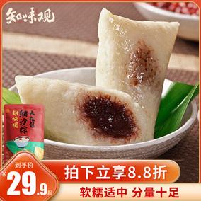 知味观豆沙杭州特产端午节手工粽子