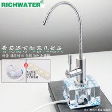 直饮可移动茶几水龙头桌面水晶底座不锈钢水龙头净水器配件纯净水
