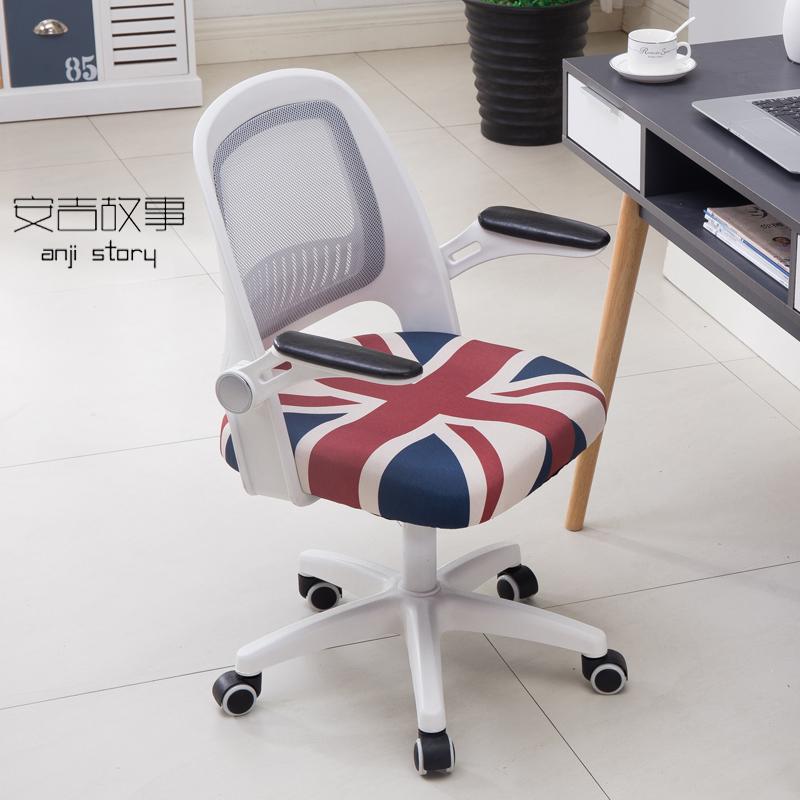 Офисные стулья / Компьютерные кресла Артикул 562418814772