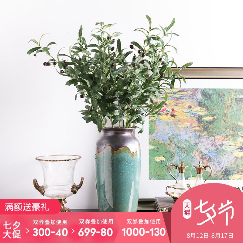 奇居良品 仿真橄榄枝仿真绿植仿真花树枝装饰干枝家居装饰植物