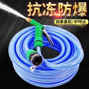 高压洗车水枪抢神器冲汽车工具伸缩水管软管家用自来水泵喷头套装
