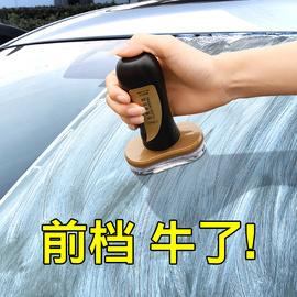 汽车用玻璃清洁剂前挡风清洗剂防雨水防雾喷剂水渍去除油膜净强力