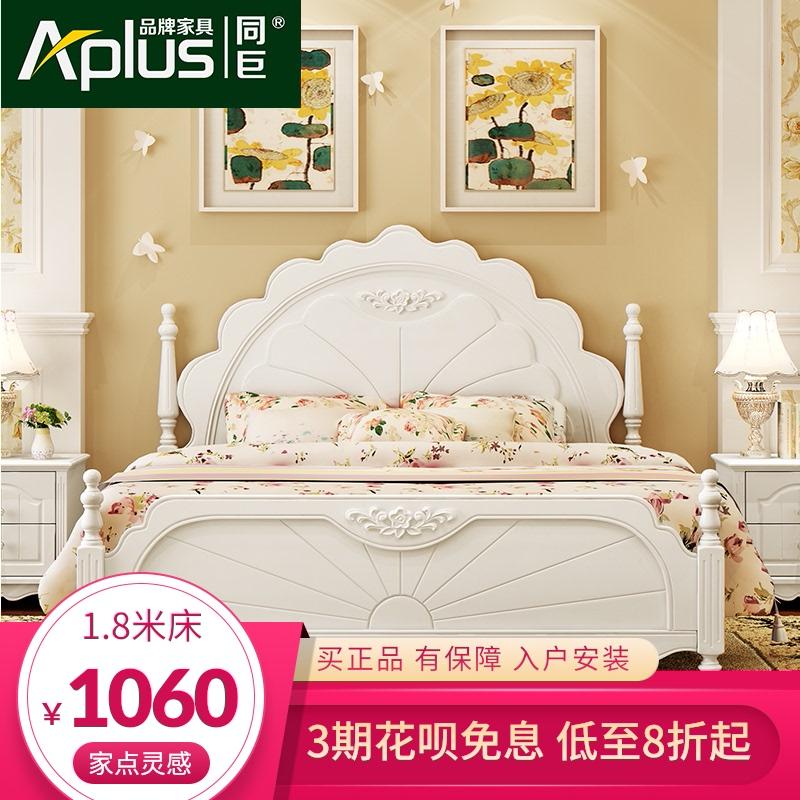 田园风白色床卧室家具套房欧式女孩韩式储物公主实木单人双人床