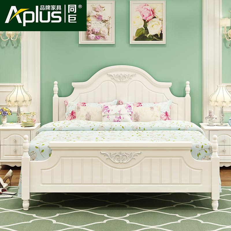 韩式田园简约现代美式双人床公主卧室1.8米实木儿童1.5m欧式床